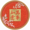 chinese-new-year-jpg